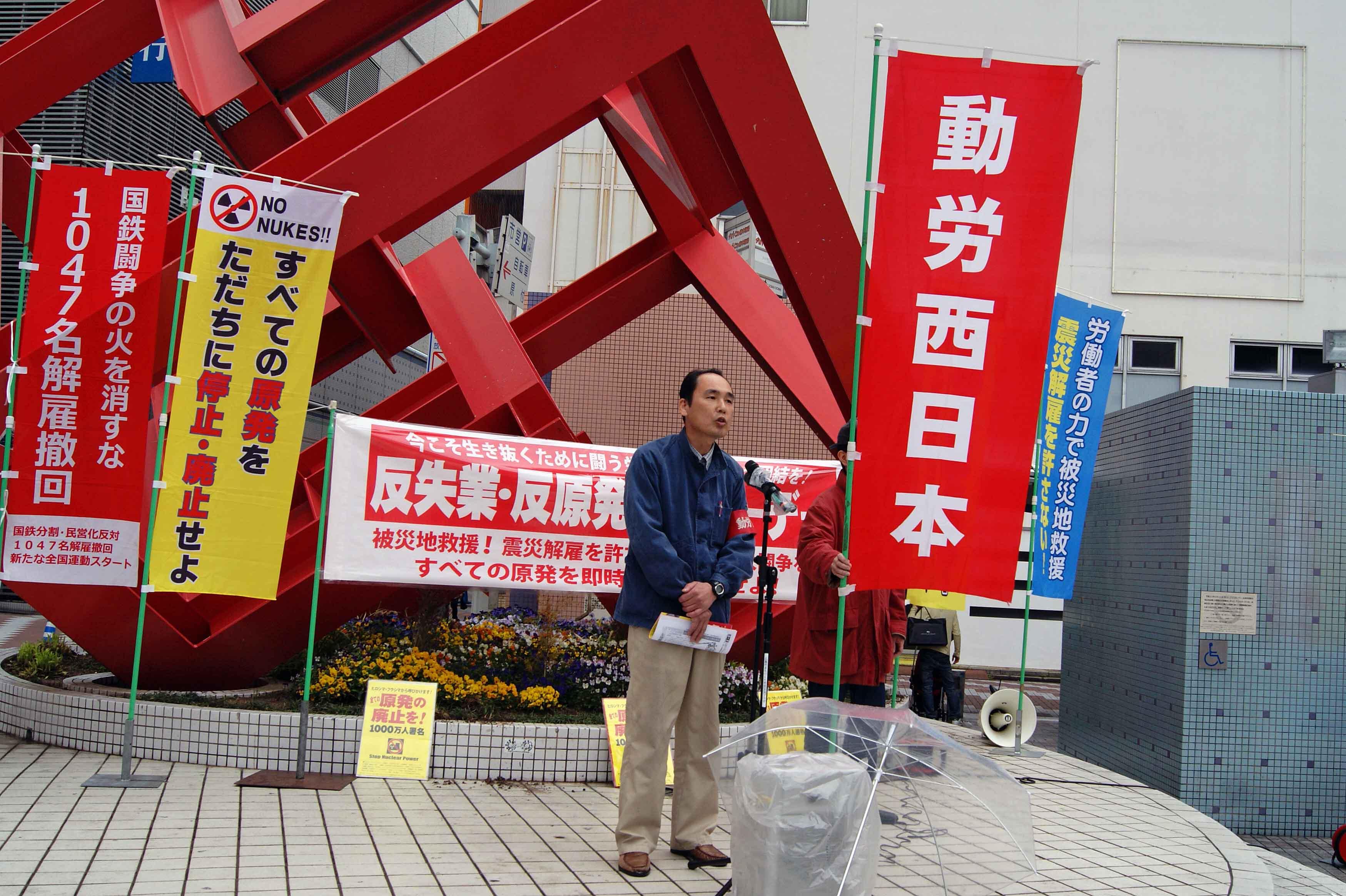 5・1反失業・反原発広島メーデー_d0155415_21512982.jpg