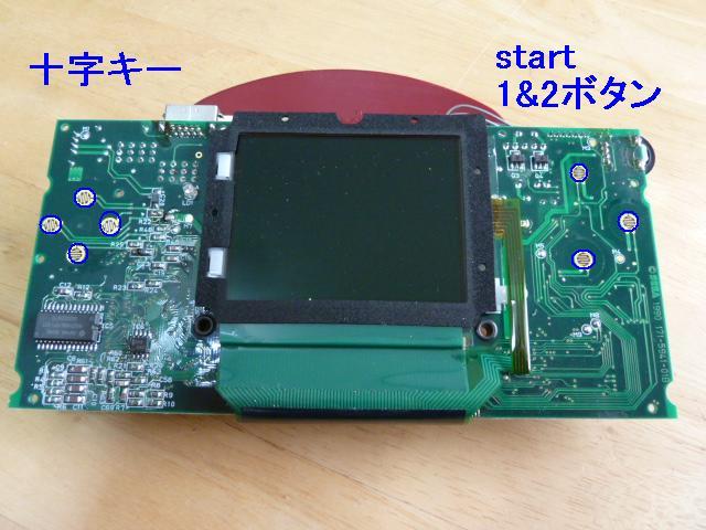b0030122_1849430.jpg