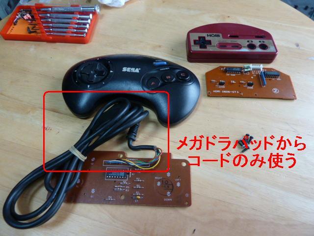 b0030122_18504376.jpg