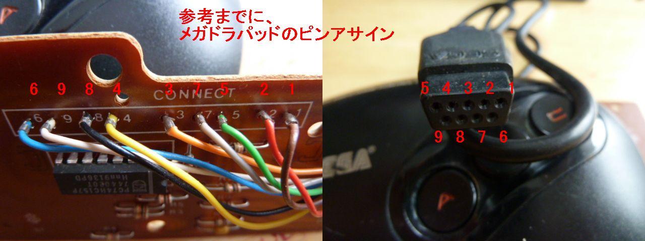 b0030122_1850597.jpg
