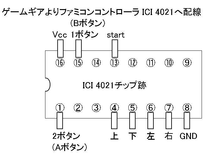b0030122_1851695.jpg