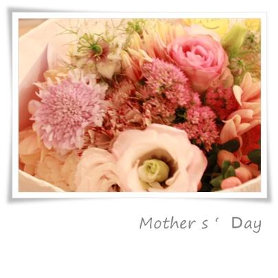 母の日のおススメ お花屋さん&ケーキ屋さん_c0141025_23182771.jpg