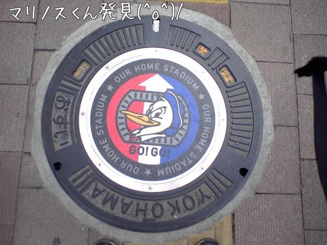 f0056435_19451634.jpg