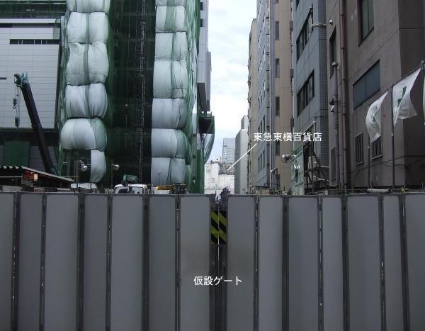 銀座線はどこで地下に潜るか。渋谷現地レポ2011.05_c0070938_19232157.jpg