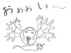 アオサギの飛来_b0173241_8164129.jpg