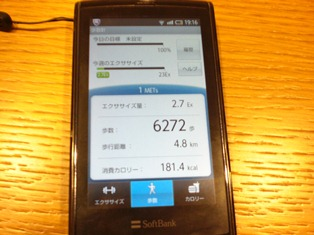 b0199742_2102031.jpg