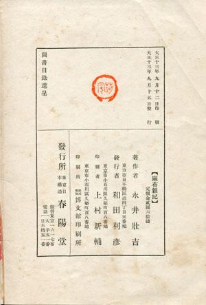 b0081843_19281432.jpg