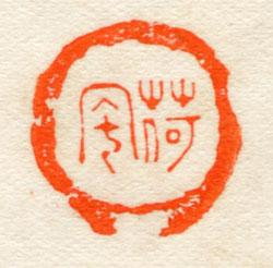 b0081843_192863.jpg