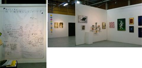 東日本大震災復興支援チャリティーアート展 出展_c0141944_22381652.jpg