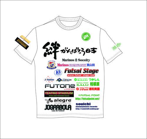 CDとTシャツで全力サポートします!_c0063445_0175499.jpg