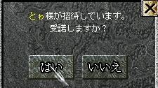 c0107459_12102012.jpg