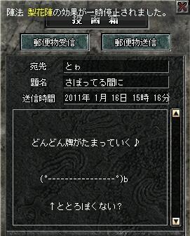 c0107459_12324933.jpg
