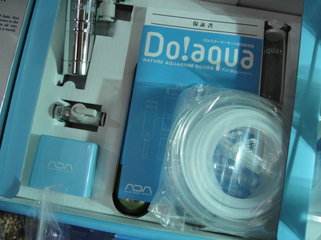 Do!aqua CO2スターターキット 入荷しました!!_e0181866_11373696.jpg