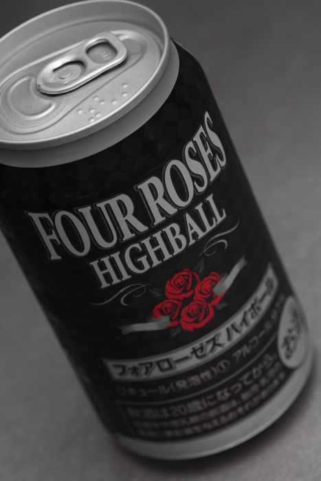 FOUR ROSES HIGHBALL._a0129474_2391823.jpg