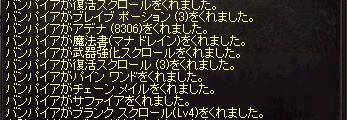 b0083880_19701.jpg