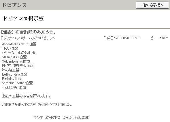 e0071486_16382272.jpg