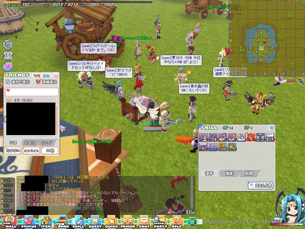 d0032088_20102139.jpg