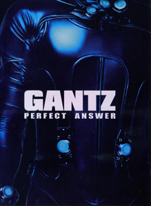 よもやまシネマ74ーGANTZ/PERFECT ANSWER_e0120614_14335086.jpg