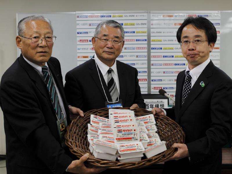 J2サッカー 岐阜 vs 水戸戦で豆腐支援_d0063218_2171620.jpg
