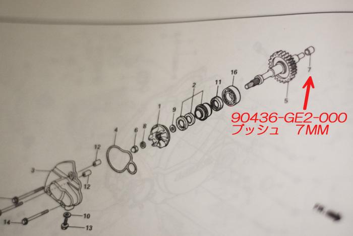 d0067418_1116199.jpg