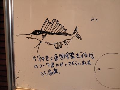 b0116425_19431114.jpg