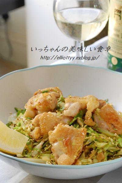春キャベツと鶏肉のレモン炒め_d0104926_5493514.jpg