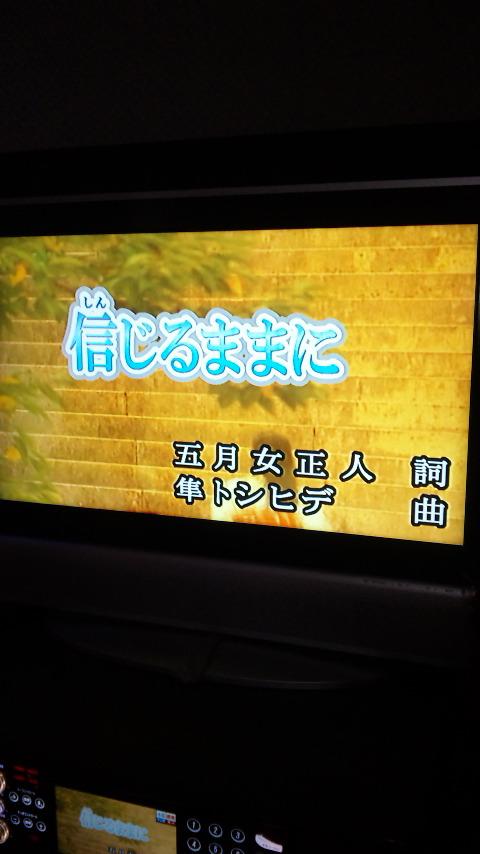 FM立川「ガールズミュージックナイト」収録_f0165126_1643427.jpg