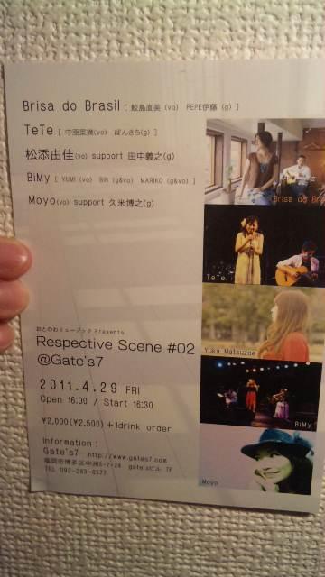 おとのわミュージック@Gate\'s7_d0168331_2281184.jpg