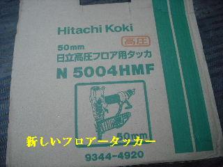 f0031037_19544457.jpg