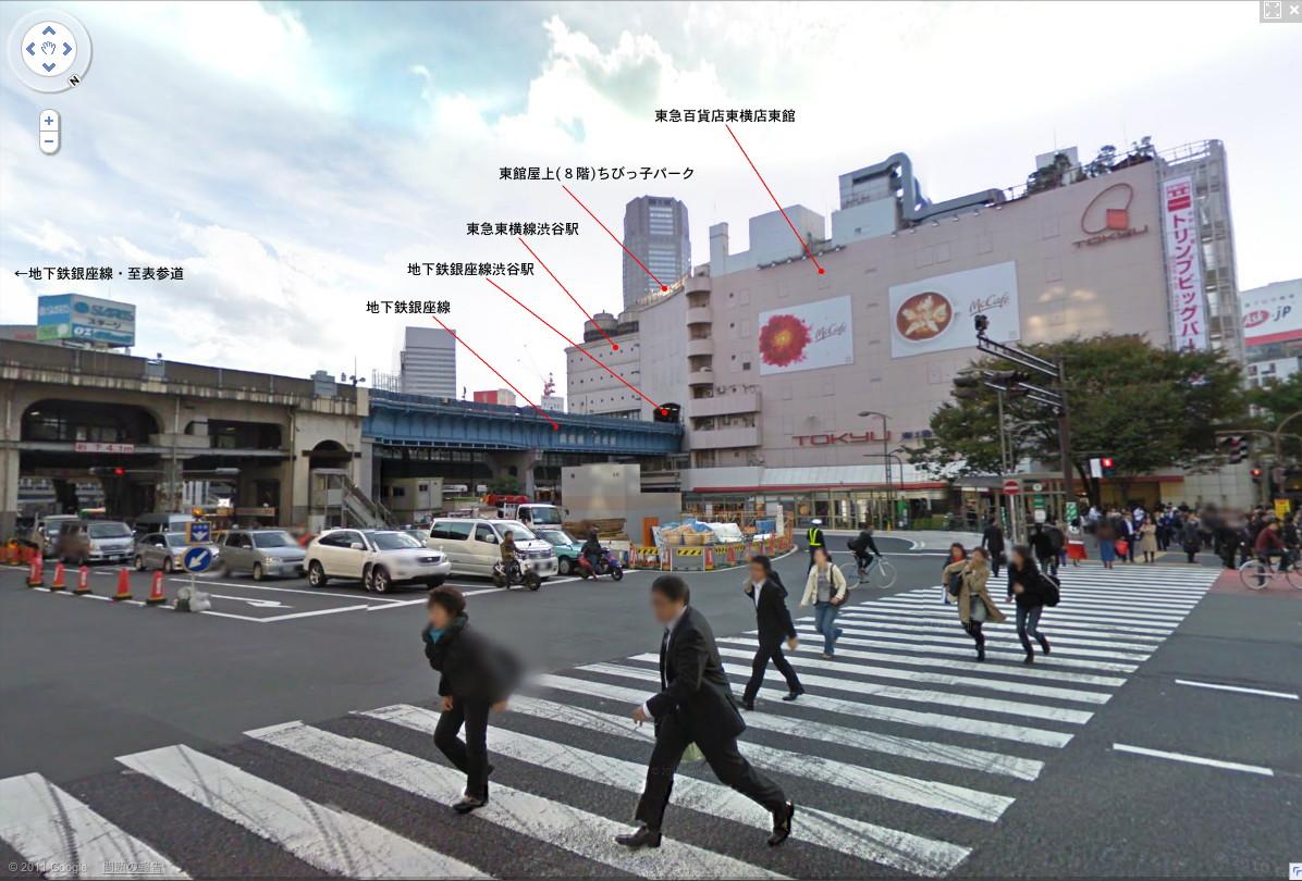 銀座線はどこで地下に潜るか。渋谷現地レポ2011.05_c0070938_1121143.jpg