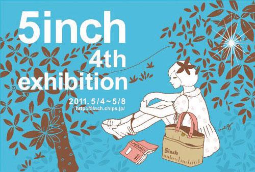 5inch 百個展 4th Exhibition_a0017350_70357.jpg