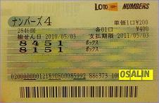 f0070359_8142114.jpg