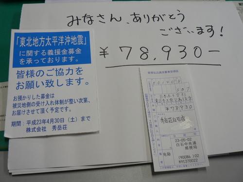 b0209862_15553966.jpg