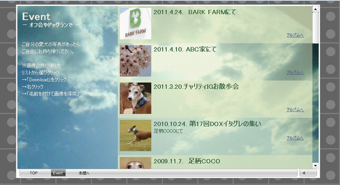 b0069169_0575674.jpg