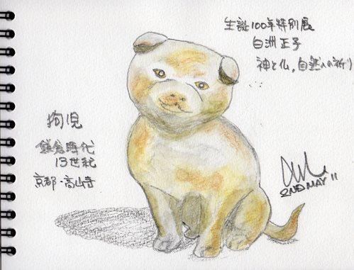 漂流犬_e0232277_121928100.jpg
