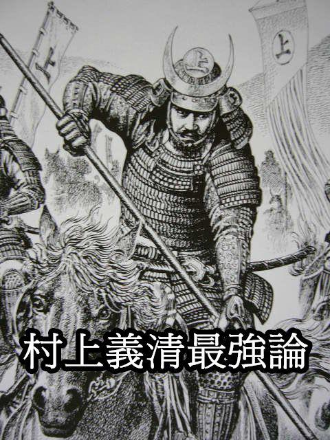 1542 武田的信濃攻略_e0040579_10213670.jpg