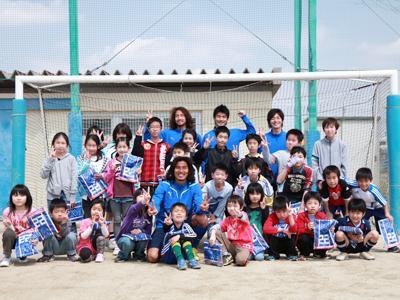 横浜Fマリノス中澤佑二選手、広野っ子と交流_d0081884_15481718.jpg