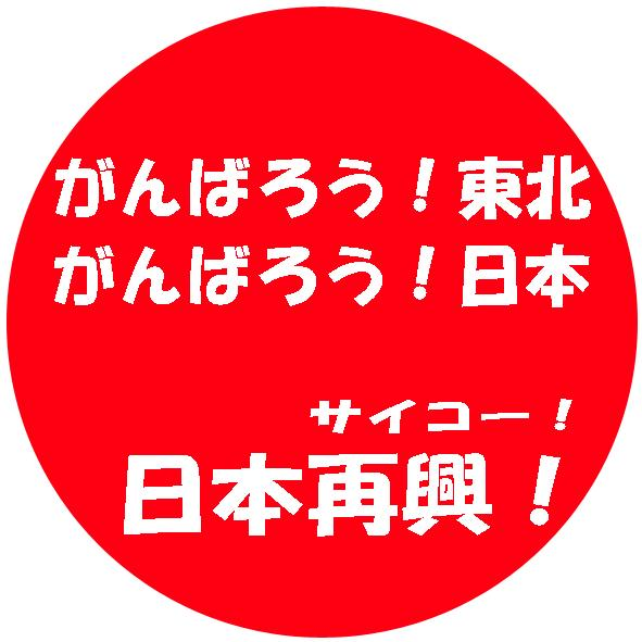 食べた翌日から、お肌がプルップル~ン (^o^)/_f0033986_16195810.jpg
