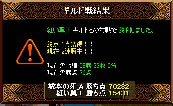 b0194887_14271942.jpg