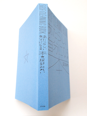 f0212290_1951493.jpg
