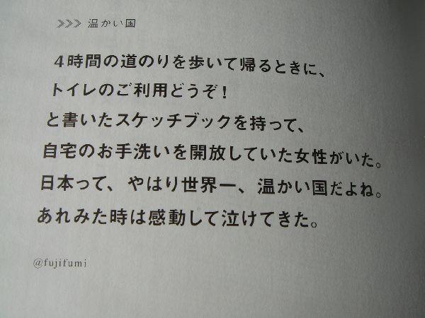 b0101991_2143240.jpg