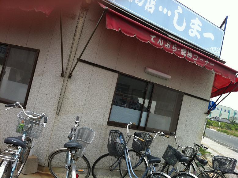 f0098002_20114224.jpg