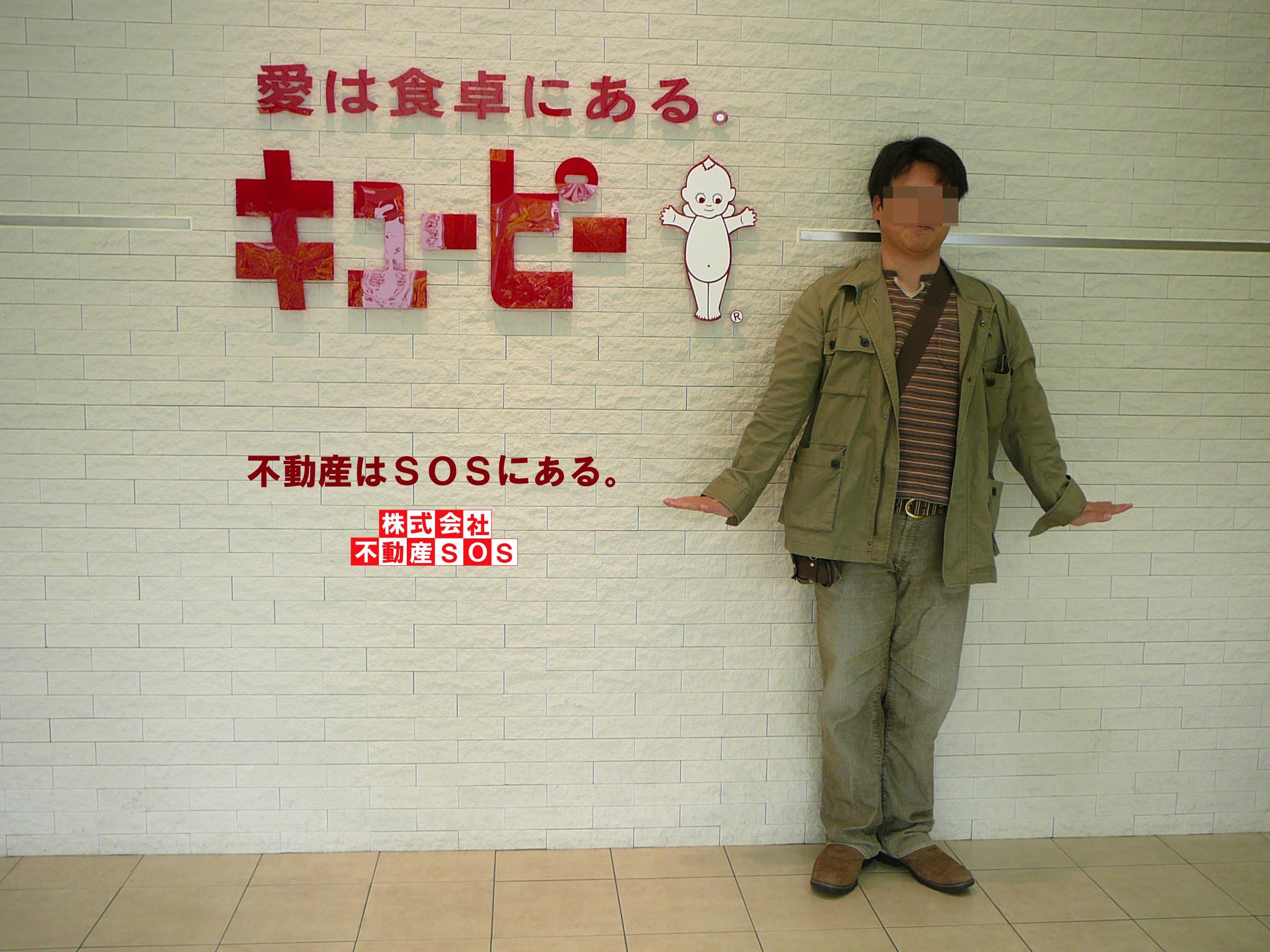 遠足_a0113003_2323474.jpg