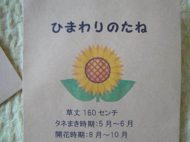 b0177103_1933481.jpg