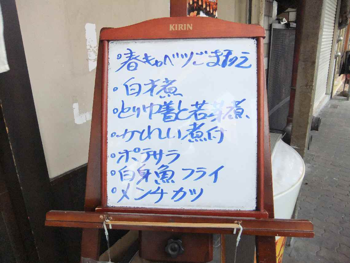 c0184006_20155084.jpg