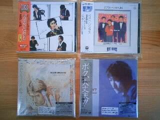 今日のオススメ (USED CD)_b0125413_16421721.jpg