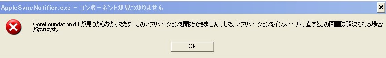 e0005217_1132286.jpg