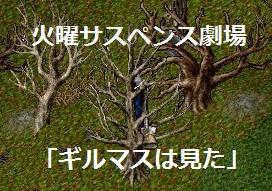 b0222932_657497.jpg