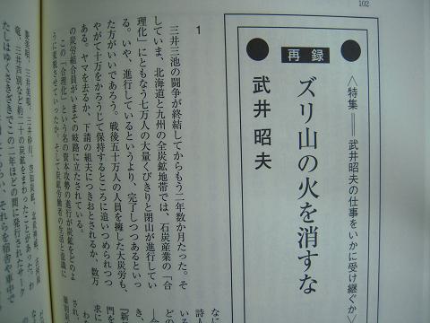 吉田秀和さんの文章_b0050651_10251794.jpg