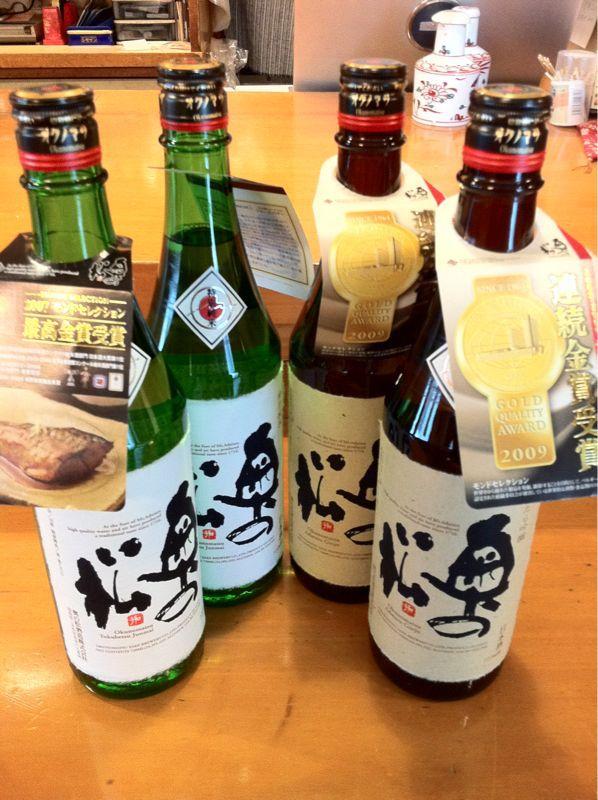福島の酒_c0110051_0533830.jpg